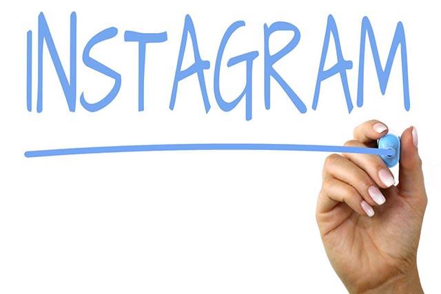 Instagram swipe up
